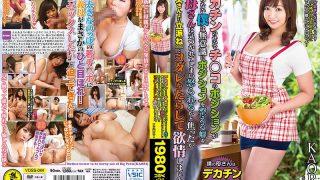 VOSS-044 Kaori, Jav Censored
