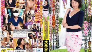 VOSS-047 Tanihara Nozomi, Jav Censored
