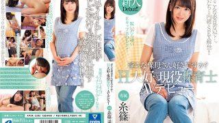 XVSR-238 Itoshino Haruka, Jav Censored