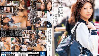 XVSR-239 Hasegawa Nana, Jav Censored