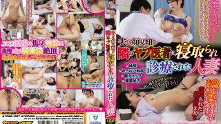 YRMN-057 Jav Censored