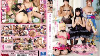 ZUKO-129 Jav Censored