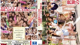 ZUKO-130 Jav Censored