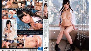 ONET-021 Miura Karin, Jav Censored