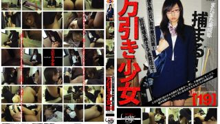 GS-133 Jav Censored