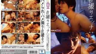 GRCH-229 Jav Censored