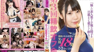 HAWA-113 Jav Censored