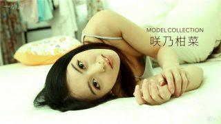 1pondo 081317_566 一本道 081317_566 モデルコレクション 咲乃柑菜