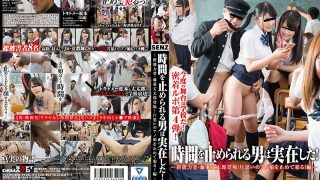 SDDE-503 Jav Censored
