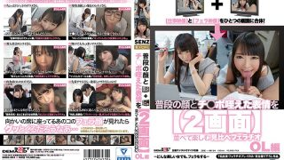 SDDE-504 Jav Censored
