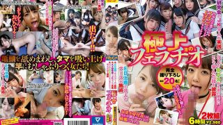 SVDVD-614 Jav Censored