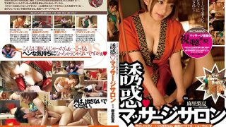 CMD-008 Mari Rika, Jav Censored