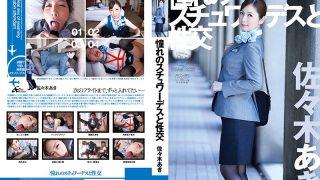 UFD-068 Sasaki Aki, Jav Censored