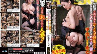 AXBC-007 Matsumoto Marina, Jav Censored