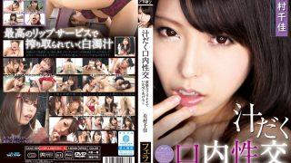 GXAZ-028 Arimura Chika, Jav Censored