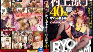 NEO-220 Murakami Ryouko, Jav Censored