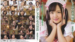 KV-193 Miyazawa Yukari, Jav Censored