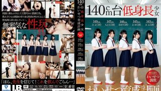 IBW-630 Jav Censored