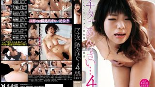 YSAD-021 Jav Censored