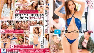 EIKI-052 Mizusawa Nono, Jav Censored