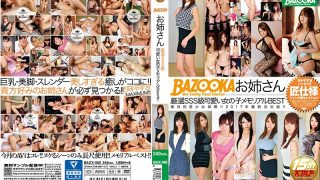 BAZX-080 Jav Censored
