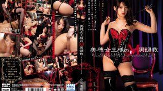 AVSA-040 Miho Miho's M Man Training Miho Nakazato