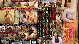 CLUB-398 Narumi Sayaka, Jav Censored