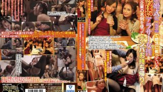 CLUB-408 Mr. Arasa Women Who Are Impatient In Marriage At The Wedding Second Party Are Taken Home …