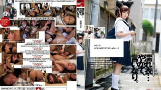 CWM-258 Aise Miki, Jav Censored