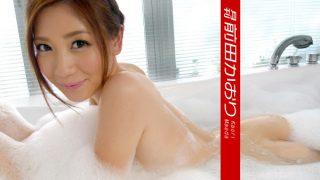 Caribbeancom 091616_010 月刊 前田かおり