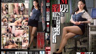 DMOW-152 Ninomiya Waka, Jav Censored