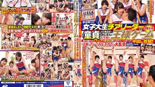 DVDMS-151 Jav Censored