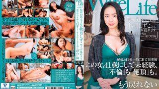 ELEG-025 WifeLife Vol.025 · Shizuko Akizuki Who Was Born In Showa 51 Years Is Disturbed …