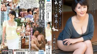 FUGA-19 Wife Next Door Who Came Living With Couple Genka …