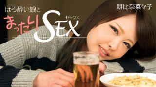 HEYZO 1558 ほろ酔い娘とまったりセックス – 朝比奈菜々子
