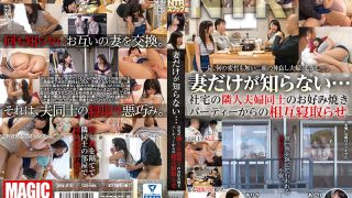 IML-010 Only My Wife Does Not Know …