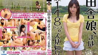 JKSR-299 Country Girl, Mahoro Height 148 Cm.Shyness