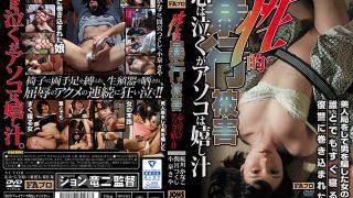 JOHS-038 Sexual Violence Damage Heart Cries But Dick Is Joyful Juice