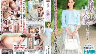 JRZD-749 First Shot Married Woman Document Karina Oribe