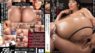 JUFD-787 Anal Gets Hiked As Soon As It Gets Cummed Soaked Wet Deck Ass Fuck Murakami Ryoko
