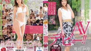 JUY-211 Okumura Kaya, Jav Censored