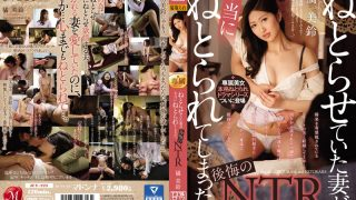 JUY-225 My Wife Who Was Getting Nervous Was Truly Pulled.Regret NTR Tachibana