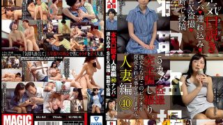 KKJ-061 Hanyuu Arisa, Jav Censored