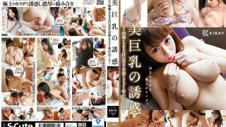KRAY-012 Beauty Busty Seduction Bust Size Erotic Breasts Beyond …