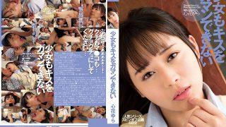 LID-056 Konoka Yura, Jav Censored