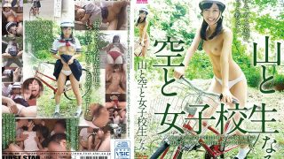 LOVE-386 Mountain And Sky And School Girls Nami Sekine