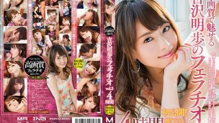 MXSPS-531 Yoshihisa Akiho's Blowjob Vol.2 …