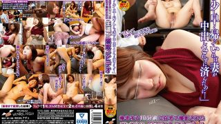 "NHDTB-026 ""My Wife Did Not Get Cummed Out If It Came Back A Little Earlier …"