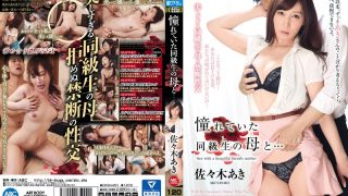 OKSN-281 A Mother Of A Classmate Who Was Longing … Aki Sasaki