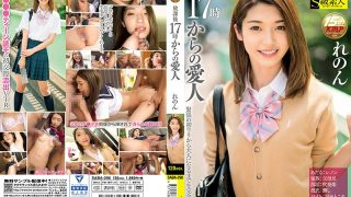 SABA-298 Mistress From 17 O'clock After School – Kanae Renon